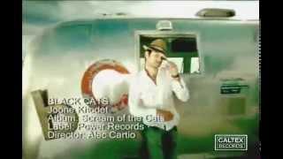Black Cats - Joone Khodet (Ey khanoom koja) | بلک کتز - جونه خودت