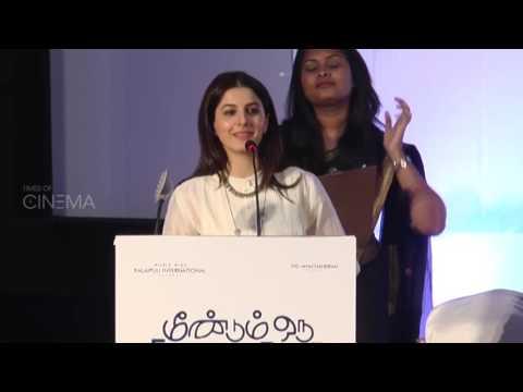 Isha Talwar Actress Speaks About Meendum Oru Kadhal Kadhai Movie Press Meet | TOC