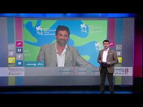 Xxx Mp4 خالد يوسف يصرخ بعد فضيحته 3gp Sex