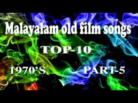 Malayalam old film songs,1970's non stop part 5