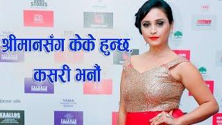 OK_Masti Talk with Sanchita Luitel    'श्रीमानसंग के-के हुन्छ, कसरी भनौं' - संचिता