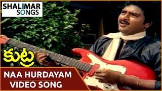 Kutra Movie    Naa Hurdayam Video Song    Arjun, Maha Lakshmi, Poornima    కుట్ర