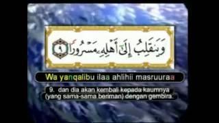 Download MP3 Murottal Alquran 30 Juzz Muhammad Thaha Al Junaid