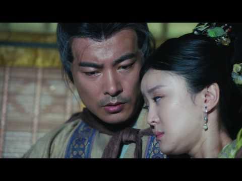電視劇孤芳不自賞 General and I 第五十三集 EP53 鍾漢良 Angelababy(楊穎) CROTON MEGAHIT Official