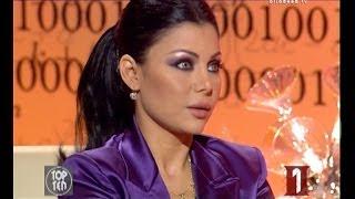 Top 10 - أكثر عشر نساء إثارةً في لبنان - حلقة 25-05-2014 كاملة