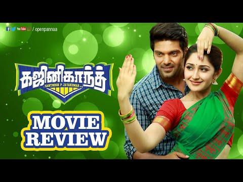 Xxx Mp4 Ghajinikanth Movie Review By Vj Abishek Open Pannaa 3gp Sex