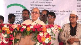 Speech of Advocate Kamrul Islam MP, Honorable Minister, Food Ministry