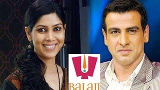 Sakshi Tanwar and Ronit Roy in Ekta Kapoor's next Itna Naa Karo Mujhe Pyaar!