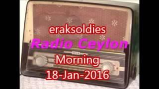 Radio Ceylon 18-01-2016~Monday Morning~02 Purani Filmon Ka Sangeet - Tribute to K L Sehgal