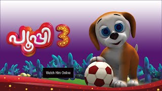 Watch Pupi3 Online | The most popular malayalam cartoon for kids