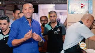 أحلي أكلة - الشيف علاء الشربيني من عند كبدة فرج أبوخالد أشهر مطعم في الإسكندرية