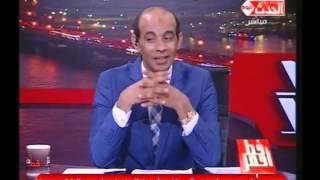 """سعد الصغير يبوس رجل الراقصه شمس ويشم الشراب""""خط أحمر"""" محمد موسى"""