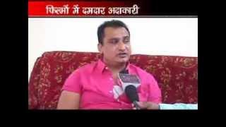Bhojpuri Don Awadhesh Mishra (अवधेश मिश्रा) Interview in Patna, Bihar