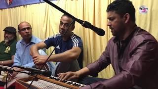 Sylheti New Funny Video | Ashi bole gelo bondhu ailo na go
