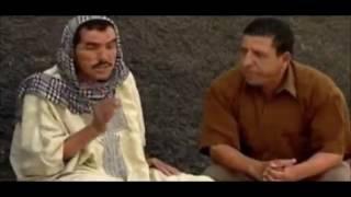 Film tachlhit   Bihlabn   فيلم تشلحيت   بيحلابن   الجزء الأول