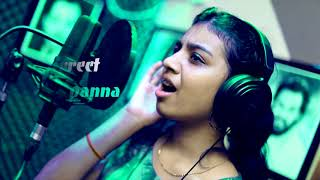 My dear Chella kutty album song | Tamil Album song | inborn musiq | Keerthana