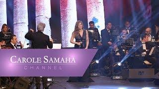 Carole Samaha - Mokhlisa Live Misr Opera House 2017 / حفل دار الأوبرا جامعة مصر ٢٠١٧