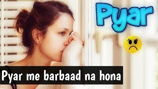 Heart Touching Conversation | Avoid Fake Love | Love Emotional Naughty Conversation