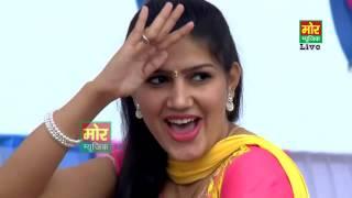 Sapna Dance    Laad Piya ke    Mor Music Company    Haryanvi 2016 Latest New Dance    Mor Haryanvi