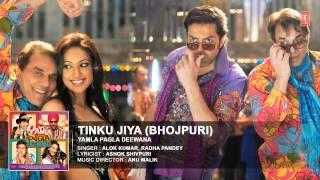 Tinku Jiya ( Bhojpuri ) [ Full Bhojpuri Audio Song ] Yamla Pagla Deewana