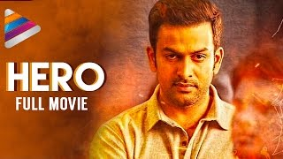 Prithviraj New Full Movie | Latest 2017 Hindi Dubbed Movies | Yami Gautam | Srikanth | Bala