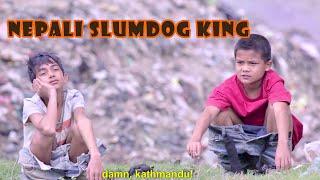 Nepali Slumdog King | Nepali Movie SHREE 5 AMBARE |  Saugat Malla, Keki Adhikari, Priyanka Karki