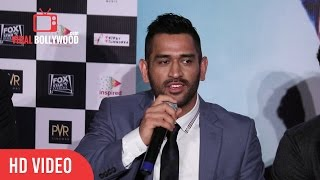 MS Dhoni Share Some Moments Of 2011 World Cup | M.S.Dhoni - The Untold Story Trailer Launch