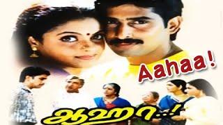 Aahaa Tamil Movie - Rajiv Krishnan, Raghuvan, Bhanupriya