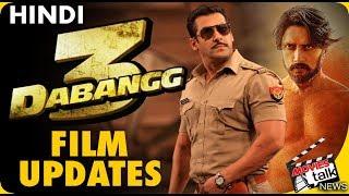Dabangg 3 Film Updates