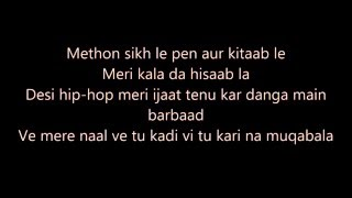 Bohemia rap only from Muqabla with lyrics Must watch Bohemia new song 2016