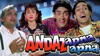 Yeh Toh Chillar Hai | Aamir Khan, Salman Khan | 4K Video | Part 7 - Andaz Apna Apna