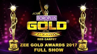 Gold Awards 2017 Full Show | Red Carpet | Zee Gold Awards 2017 Full Show | Zee Tv Awards 2017