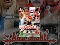 Download Video Download Aadi Shakti Hindi Full Movie I Raza Murad I Shalu I Tanushree I T-Series Bhakti Sagar 3GP MP4 FLV