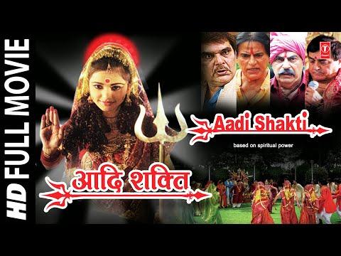 Aadi Shakti Hindi Movie