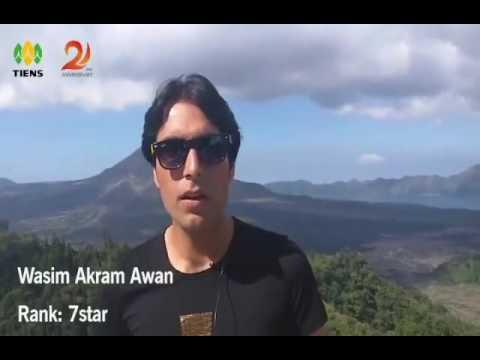 TIENS PAKISTAN 108 Bali  Tour Achievers Official Video 2016