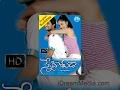 Download Video Download Snehituda Telugu Full Movie || Nani, Maadhavi Latha || Satyam Bellamkonda || Sivaram Shankar 3GP MP4 FLV