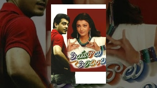 Priyuralu Pilichindi Full Length Telugu Movie || Ajith Kumar, Tabu, Aishwarya Rai