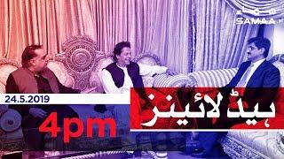 Samaa Headlines - 4PM - 24 May 2019