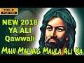 Download Video Download 💖Main Malang Maula Ali Ka💖Maula Ali Ki Qawwali💖Maula Ali haider Qawwali💖#Rohit Sabri 3GP MP4 FLV