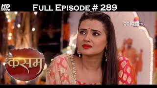 Kasam - 20th April 2017 - कसम - Full Episode (HD)