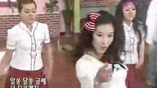 060423 Heroine6 Lee Seung Gi baile y celebración Hyun Young