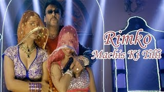 """""""Rimco - Machis Ki Tilli"""" Exclusive Full Video Song From Gang Of Ghosts   Mahie Gill, Meera Chopra  """
