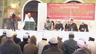 আল্লামাহ গিয়াস উদ্দিন চৌধুরী সাহেবজাদা ফুলতলী | মাযহাব কি মানা দরকার? | Birmingham UK | HD Audio