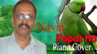 Navin Popat Ha Song ll Piano Cover ll Anand Shinde ll Vitthal Shinde ll