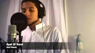 Ayatul Kursi Full - Beautiful Recitation
