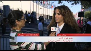 واکنش سحر نوروززاده سخنگوی فارسی زبان وزارت خارجه آمریکا به سخنان روز پنجشنبه حسن روحانی
