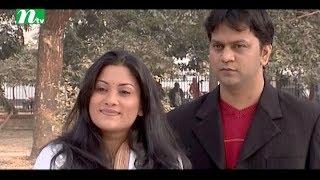 Bangla Drama Serial | Swapnajal | Episode 25 | Prova | Tinni | Srabonti