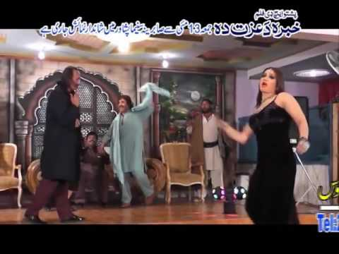 Xxx Mp4 Pashto Sexy Song 2016 3gp Sex