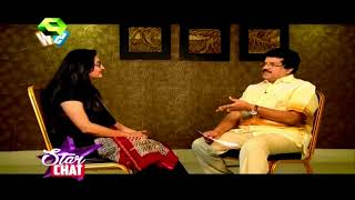 Star Chat : MG Sreekumar About  Sadrishya vakyam 24:29| 3rd December 2017 | Full Episode