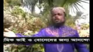 গজল আঃ রাজজাক জিহাদি